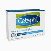 Cetaphil gentlecleansingbar2