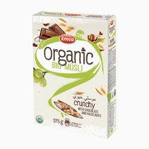 Organic Bio Musli USDA-Organic Oat Cereal (375g) by Musli
