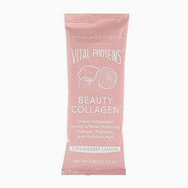 Beauty Collagen Powder Sachet by Vital Proteins