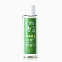 Gentle Lip/Eye Cleansing Oil by Some By Mi in
