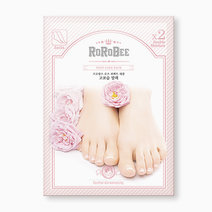 Foot Care Pack by Rorobee
