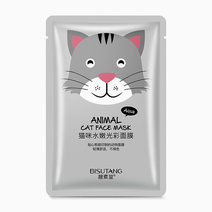 Bisutang animal facial mask cat