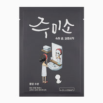 Water Splash Mask by Jumiso