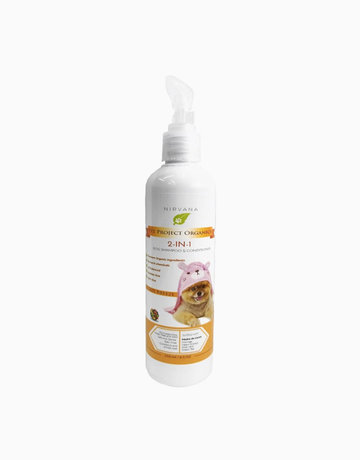 2-in-1 Organic Dog Shampoo & Conditioner in Citrus Breeze by Pet Project Organics