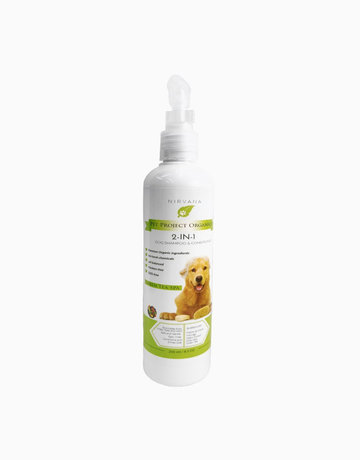 Dog Shampoo Green Tea 250ml by Pet Project Organics