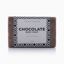 Chocolate Body Soap by Cacao Culture Farms