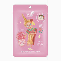 Waterangel sita moiturizing rose mask