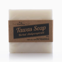 Precious Nature's Tawas Antiperspirant Herbal Soap (90g) by Precious Herbal Pillow