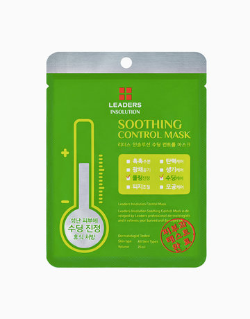 Soothing Control Mask by Leaders InSolution