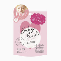 Bison baby pink face mineral sheer powder clear