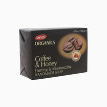 Organics: Handmade Bar Soap in Coffee & Honey by BENCH