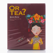 Queen Berry Sachet Box by Or Tea
