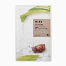 Mizon joyful time essence mask snail