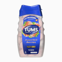 TUMS Antacid Chewable Tablets for Heartburn Relief, Ultra Strength, Assorted Berries  by Tums