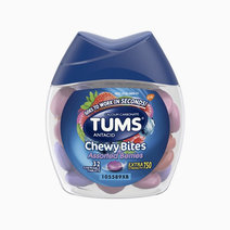 Tums chewy bites assorted berries antacid  hard shell chews for heartburn relief  32 antacid chews