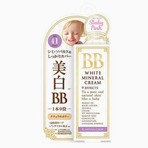 Baby Pink BB White (Natural) by Bison