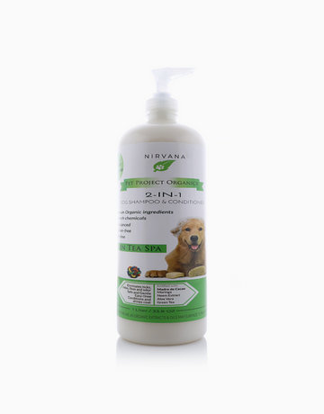 2-in-1 Organic Dog Shampoo & Conditioner in Green Tea Spa  by Pet Project Organics