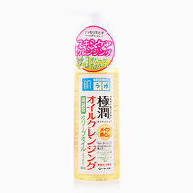 Gokujyun Cleansing Oil by Hada Labo