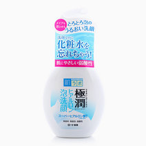 Gokujyun Super Hyaluronic Acid Foam Wash (160ml) by Hada Labo