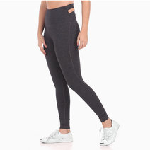 Seine Charcoal Gray Leggings by Andi Activewear in