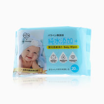 Baby Wipes (20 Pulls) by My Scheming