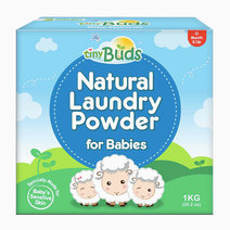 Laundry Powder Box by Tiny Buds