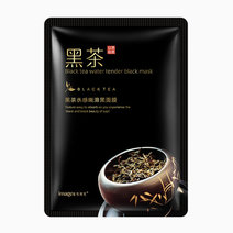 Black Tea Mask by Images
