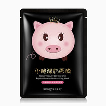 Pig Yogurt Black Mask by Images