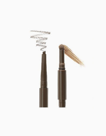 Brow Master Pencil by Innisfree