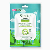 Simple hero simple pollution protect sheet mask 21ml2