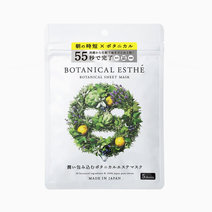Botanical Sheet Mask (5pcs) by Botanical Esthé