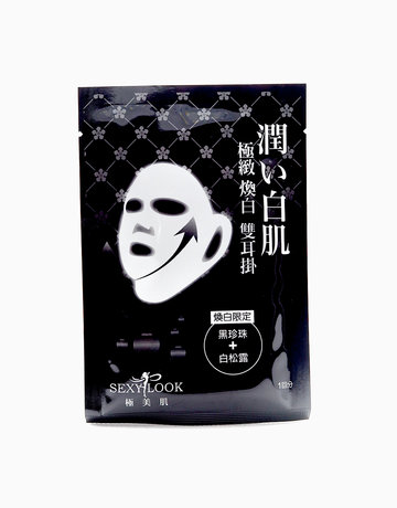 Extreme Whitening Duo Lifting Mask by Sexy Look