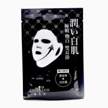 Extreme Whitening Duo Lifting Mask by SEXYLOOK