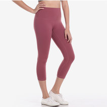 Hold Your Core Crop Leggings in Merlot Red by Core Athletics