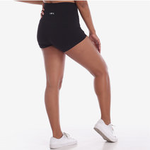 Train Insane Shorts Leggings in Black by Core Athletics
