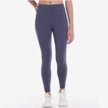 Hold Your Core 7/8s Leggings in Blue Grey by Core Athletics