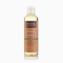Moroccan Argan Massage Oil by Moroccan Argan Oil