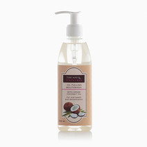 Oil Pulling Mouthwash by The Souq Naturals