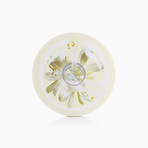 Moringa Body Butter by The Body Shop
