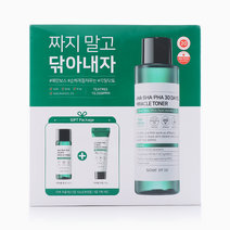 Miracle Toner Set by Some By Mi in