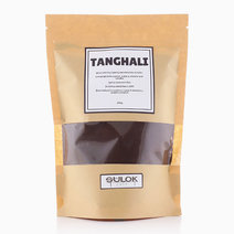 Sulok Café Tanghali Ground Coffee Blend (200g) by Sulok Cafe