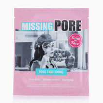 Missing Pore Hydrogel Mask by Faith in Face