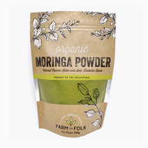 Organic Moringa Powder (250g) by Farm to Folk