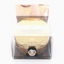 Princess Eye Patch Gold (Jar) by Kocostar