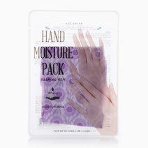 Lavender Hand Moisture Pack by Kocostar in