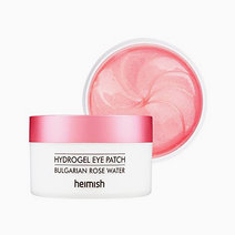 Hydrogel Eye Patch by Heimish