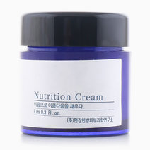 Nutrition Cream (9ml) by Pyunkang Yul