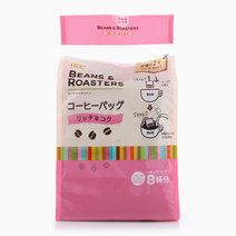 UCC Beans and Roasters Coffee Bag: Rich Blend (8 Bags) by UCC Coffee