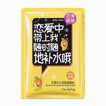 Mango Moisturizing Beauty Mask by One Spring
