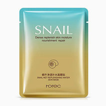 Snail Replenishing Water Mask by Rorec in